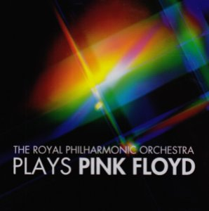 1999 - The Royal Philharmonic Orchestra Plays
